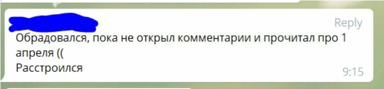 """Гурам Аджоев покидает """"Арсенал""""? Судя по новостям, им недовольны не только болельщики"""