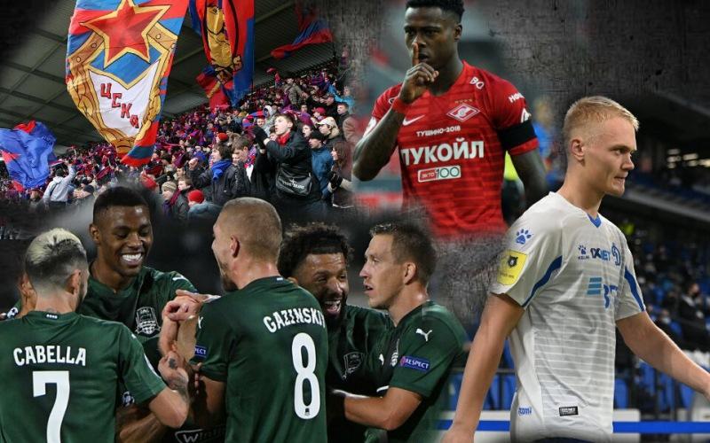 Последние трансферные новости РПЛ на 7 апреля.Спартак станет сильнее, а Динамо хочет сохранить лидера.