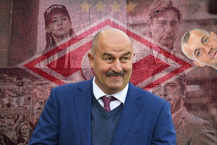 Станислав Черчесов может возглавить Спартак. Красно-белые вы рады?