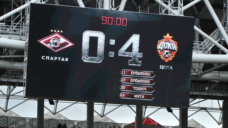 5 самых запоминающихся дерби «Спартак» – ЦСКА в 21 веке