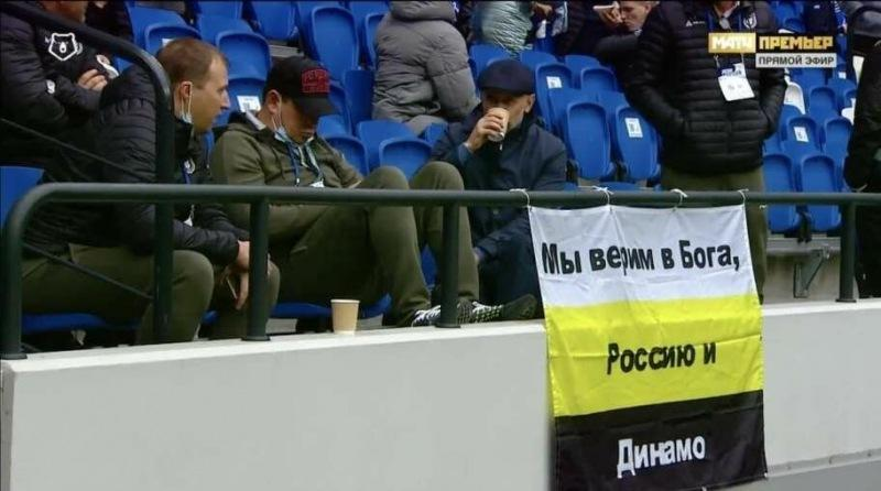 Динамо - Рубин: Макаров против Хвичи