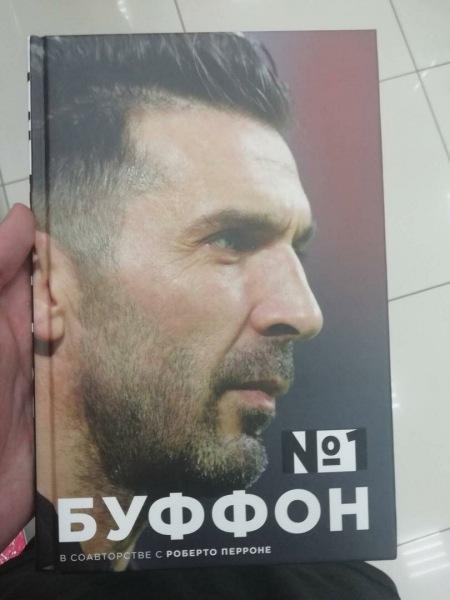 Подборка лучших книг о великих футболистах и тренерах