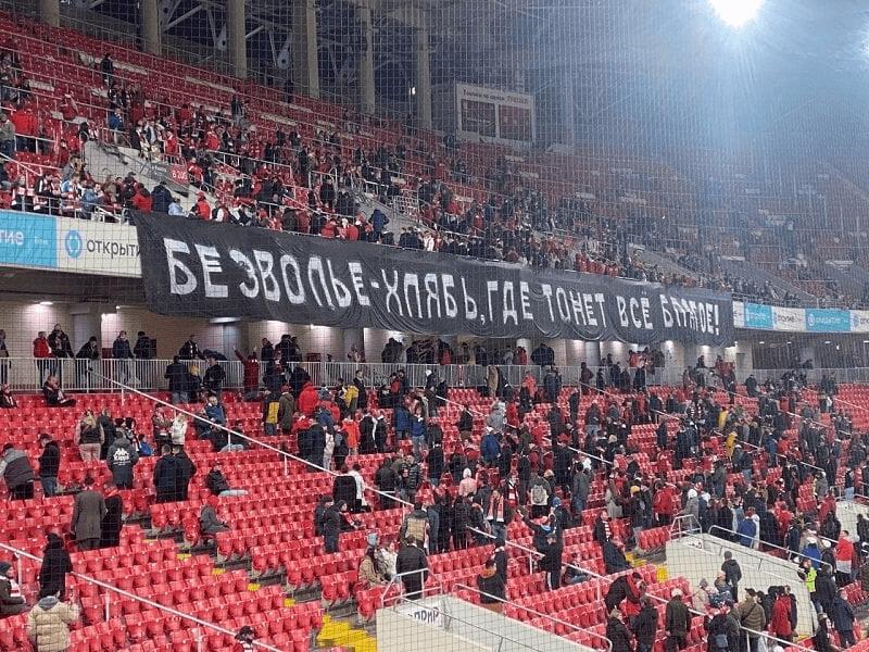 """""""Спартак"""" победил """"Уфу"""" под свист и оскорбления своих же болельщиков. Зачем приходить на стадион и гнобить свою команду?"""