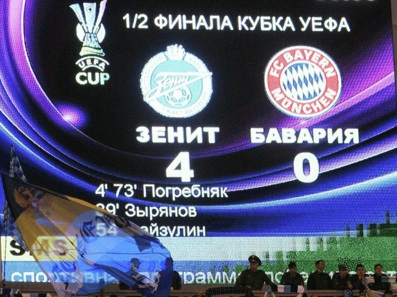 Легендарные матчи клубов РПЛ в еврокубках: Зенит - Бавария - 4:0